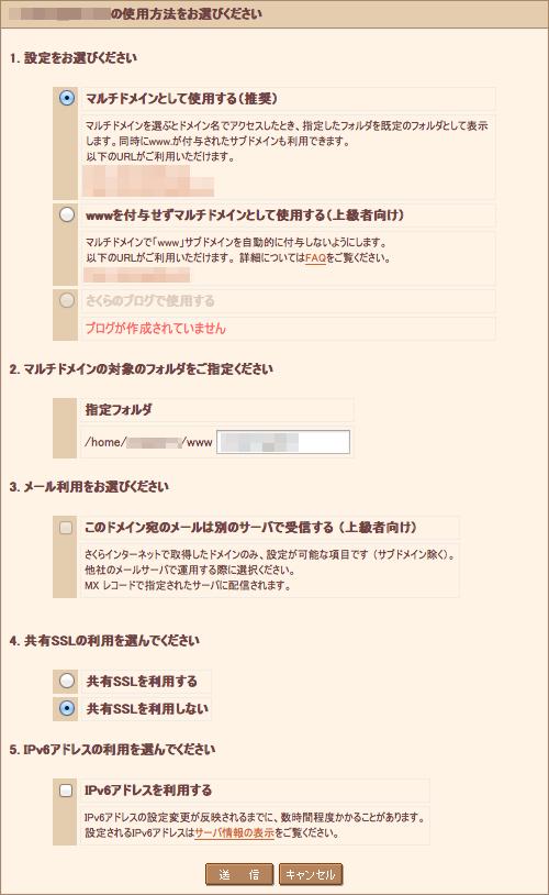 スクリーンショット 2013-08-18 12.05.10 PM